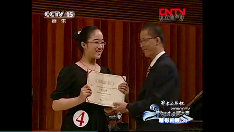 Sisi Liu accepting award at the 2008 CCTV Piano Competition