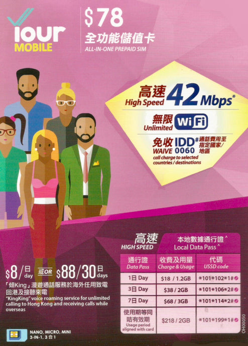 CSL Your Mobile Hong Kong 30 Days 8GB High Speed Data