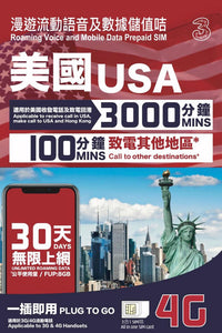 3HK USA 30 Days with Voice Calls and Unlimited Data