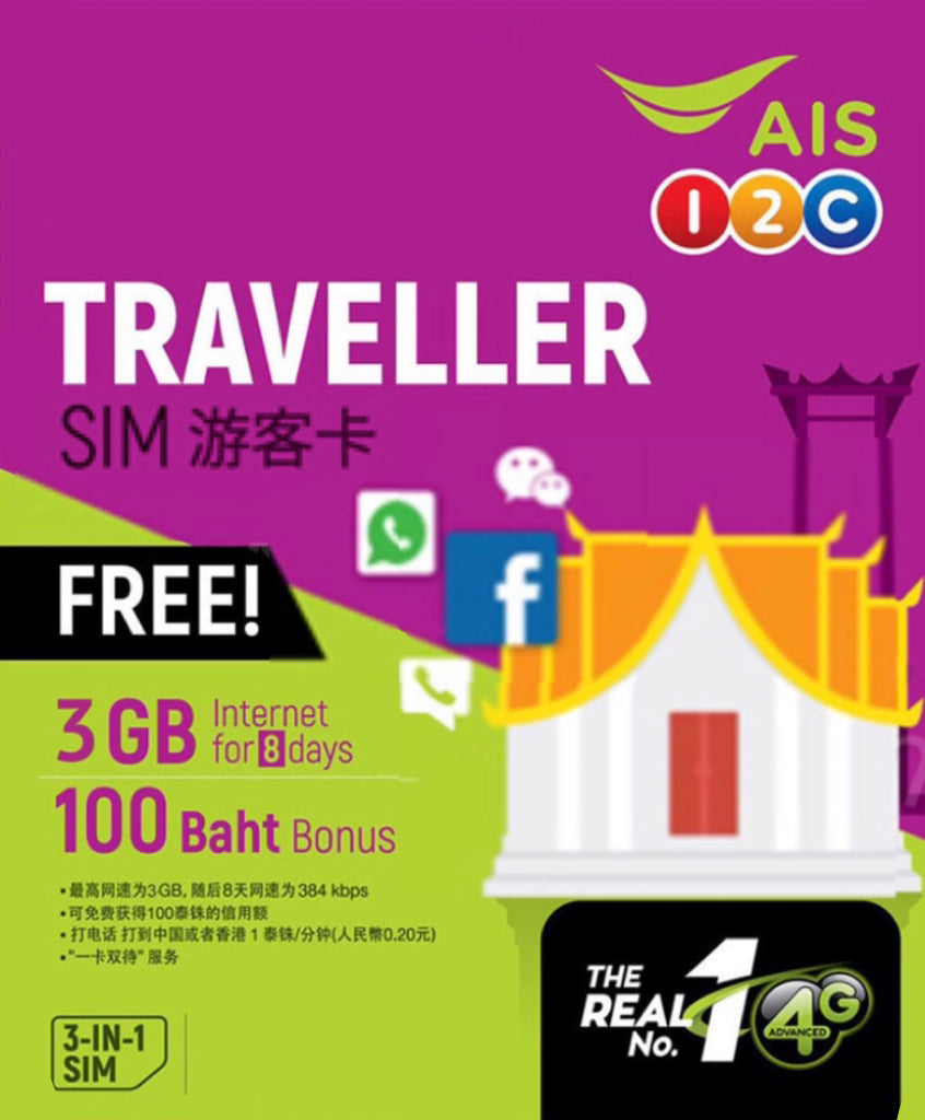 AIS Thailand 8 Days Unlimited Data