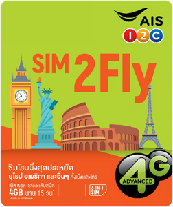 AIS Sim2fly Europe & USA 15 Days Unlimited Data (72 Countries)