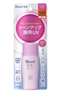 Bioré UV Perfect Milk Bright Protetor Solar Rosto e Corpo SPF50+ PA++++