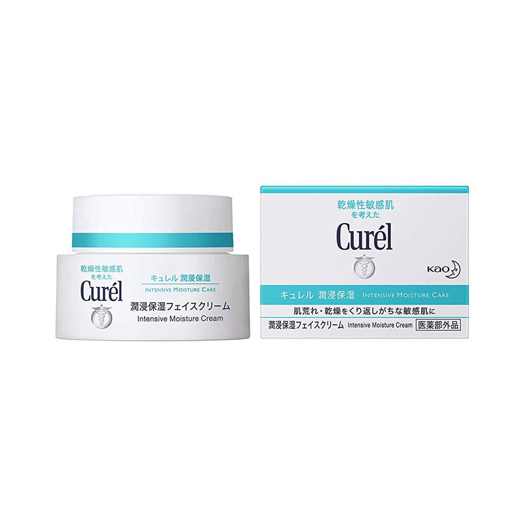 Curel Creme Facial Hidratante Intensivo
