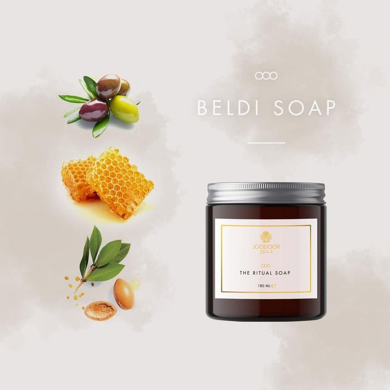 Organic Natural Moroccan Beldi Soap