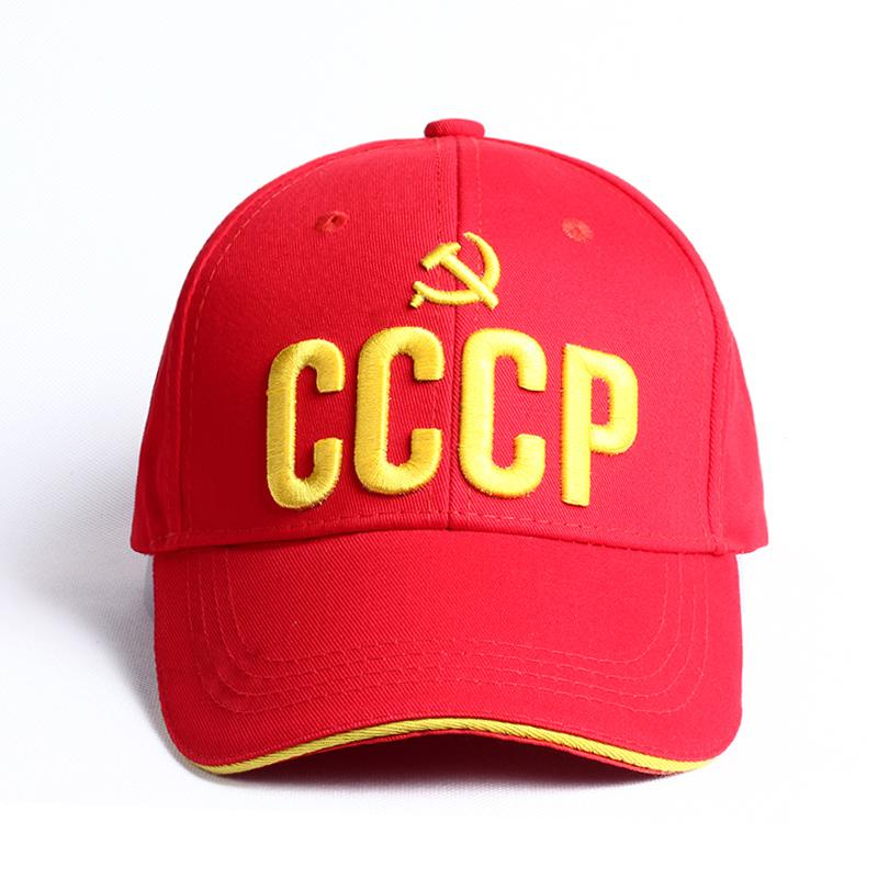 CCCP Russia Dad Hat - Jersey Champs