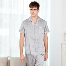 Silk Pajamas Set for Men | Two Colors??