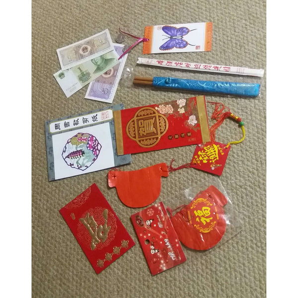 Chinese New Year Resource Pack - Small