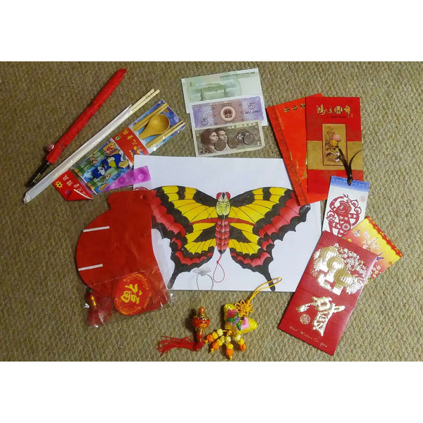 Chinese New Year Resource Pack:Primary Classroom Resources
