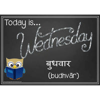 Hindi - English Days of the Week Blackboard Style Headers