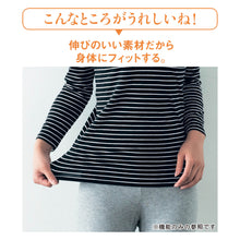 Load image into Gallery viewer, Winning Product: Japan HOTCOTT Crew Neck Wrist Sleeve Length T-shirt