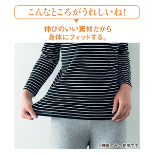 Winning Product: Japan HOTCOTT Crew Neck Wrist Sleeve Length T-shirt