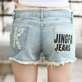 Free shipping Casual Jeans Shorts for Women Classic High Waist Pants Women Hole Leisure Loose Elastic Stretch Jeans Women Plus Size