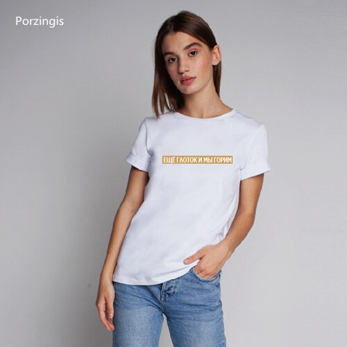 Porzingis Free shipping female t-shirts summer new women's t-shirts Russian inscription another sip and we burn black tee tops