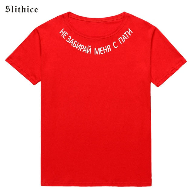 Slithice HE PICK UP ME TO A PARTY Fashion Russian Letter Printed T-shirt Tops Casual Black White Red harajuku tumblr tshirt