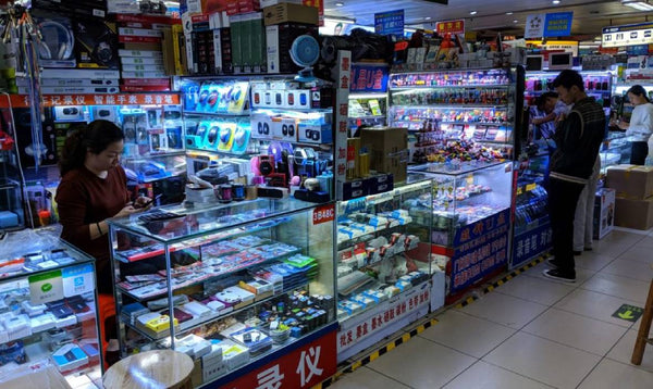 10 Electronic Markets You Should Know in HuaQiang North