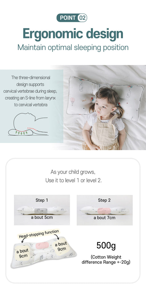 경추배게 kids ergonomic design pillow
