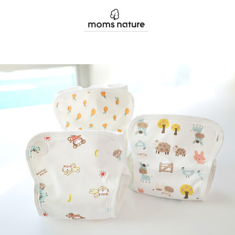 Monkey Diaper Cover