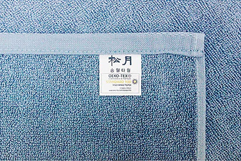 Light Muji Towel Set Blue (Set of 6)