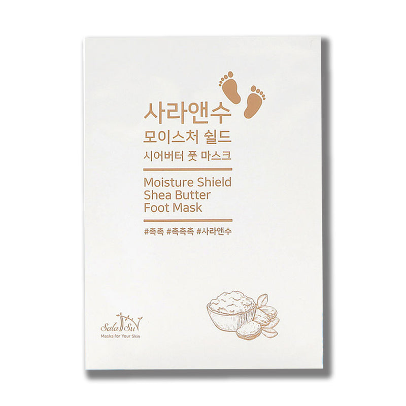 Moisture Shield Shea Butter Foot Mask