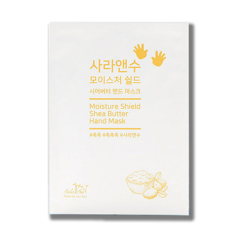 Moisture Shield Shea Butter Hand Mask