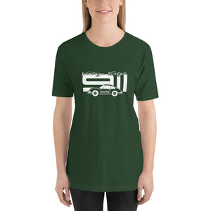 Beard Motors T-Shirt 911 Vintage Style Green - beardmotors