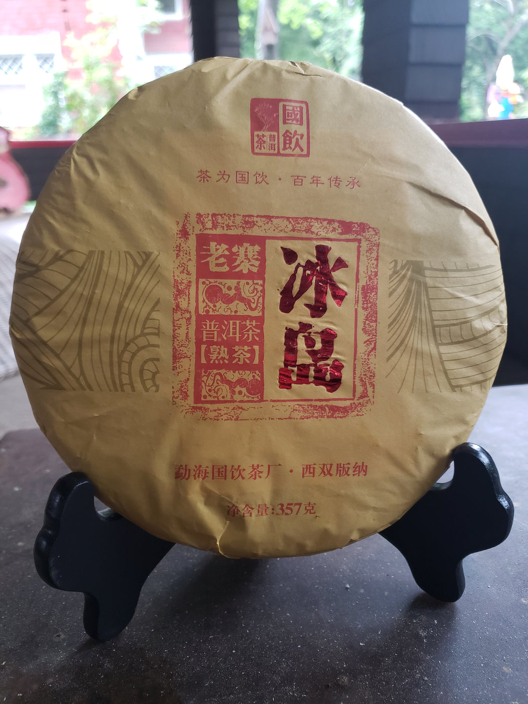 Gold Label Puerh Cake
