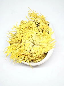 Sunflower Chrysanthemum