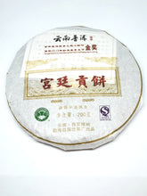 Load image into Gallery viewer, Small Puerh Cake