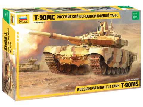 Zvezda 3675 1/35 T-90 MS Russian MBT Plastic Model Kit