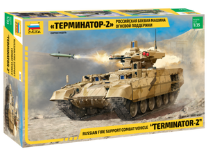 Zvezda 3695 1/35 Terminator 2 Russ.Fire Support Vehicle Plastic Model Kit