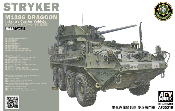 AFV Club AF35319 1/35 M1296 Stryker Dragoon Infantry Fighting Vehicle Plastic Model Kit