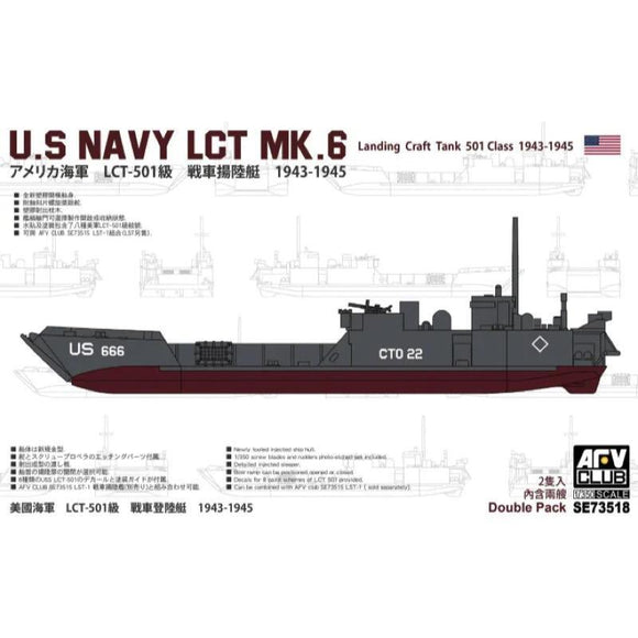 AFV Club SE73518 1/350 U.S Navy LCT Mk. 6-501 class (1943-1945) (Double Seat) Plastic Model Kit