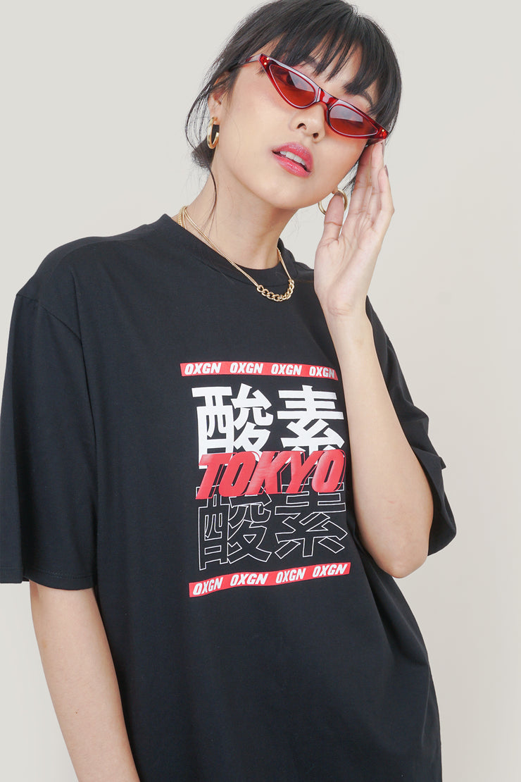 Tokyo Oversized Fit Dress With Special Print
