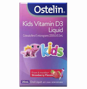 Ostelin Kids Vitamin D3 兒童維生素D補充液 20ml
