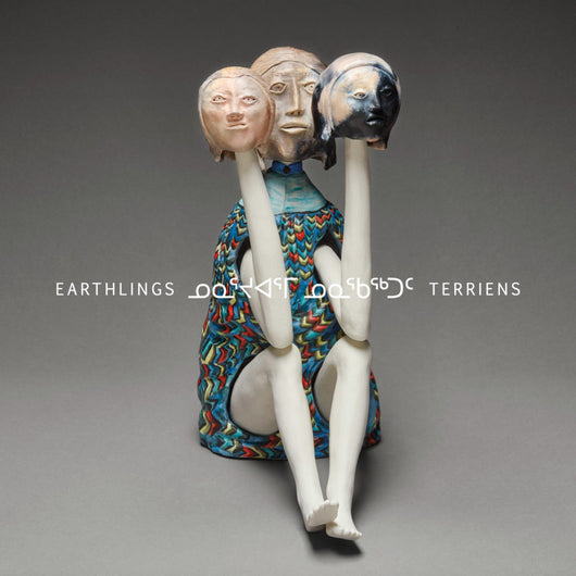 Earthlings/Terriens