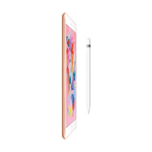 Apple iPad 9.7-inch bundled with AppleCare+