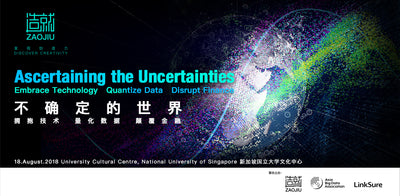 19 Jan 2019 - Ascertaining the Uncertainties: Embrace Technology. Quantify Data. Disrupt Finance.