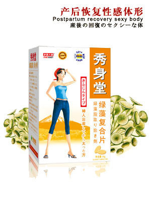 Japan Sousinon Yellow Women and Post Natal Weight Loss