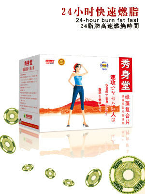 Japan Sousinon Emergency Weight Loss First Aid Kit x 2