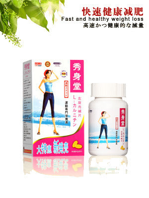 Japan Sousinon L-Carnitine Weight Loss Tablet