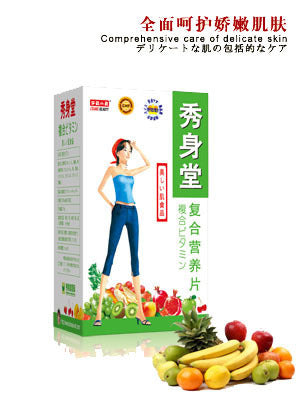 Japan Sousinon Multivitamin Tablets STEP 2