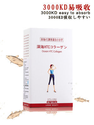 Japan Sousinon Crane Beauty Ocean HTC Collagen
