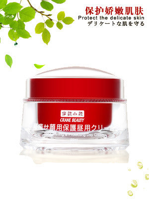 Japan Sousinon Crane Beauty Face Thinning and Protection Day Cream