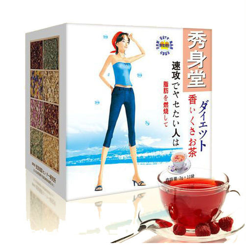 Japan Sousinon Vanilla Cleansing Tea