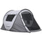 EchoSmile 2 person pop up tent