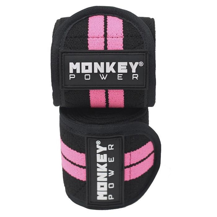 Muñequera Rosa- Monkey Power