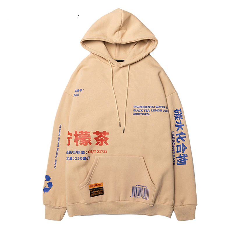 sweater streetwear asiatique beige