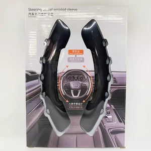 Steering Wheel Cover Anti Skid Sleeve