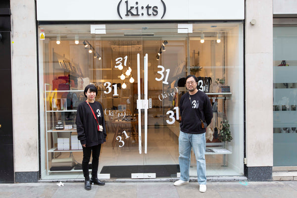 (ki:ts) shop london duke street