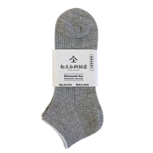Mino Washi Sneaker Socks / Bincho Charcoal Grey (Low-cut) - Matsuhisa Eisuke Kamiten